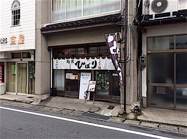 1008ひばり