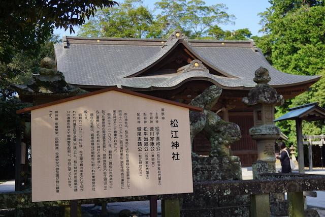 1015松江寺