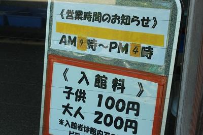 IMG_8102 - コピー