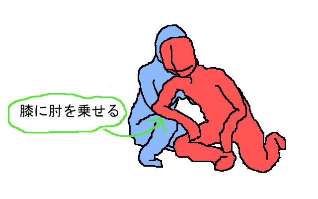 20160914 001_001