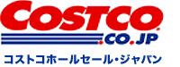 コスコ ロゴ