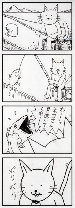ネコまんが