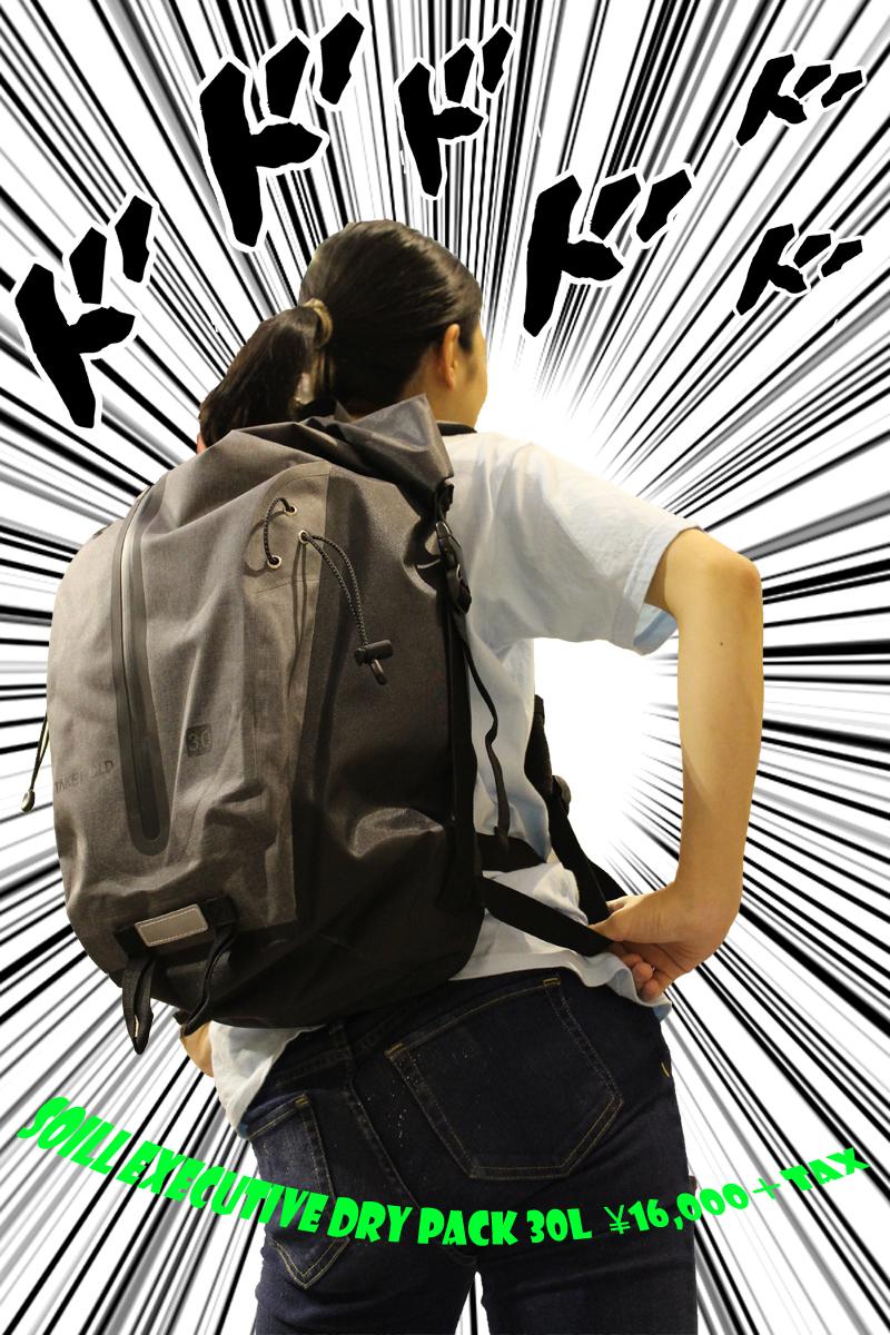 SoiLL Dry Pack 30L入荷! - Climbing Gym ADSUMMUM 943669fccf5ce