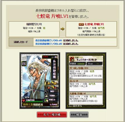 あきっちさん合成2