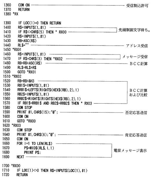 リモコン図28