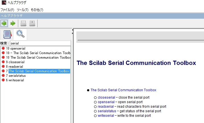 scilab3.jpg