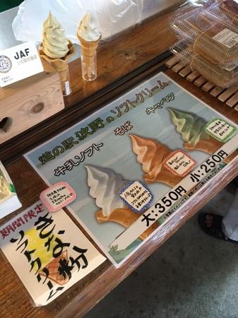 熊本旅 044