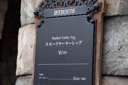 s-DSC_0069.jpg