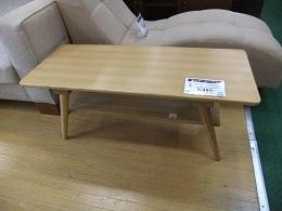 ニトリ 北欧風テーブル