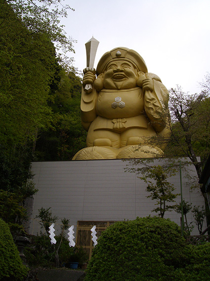 中之獄神社