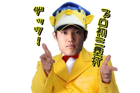 Baidu IME_2016-4-13_1-51-18