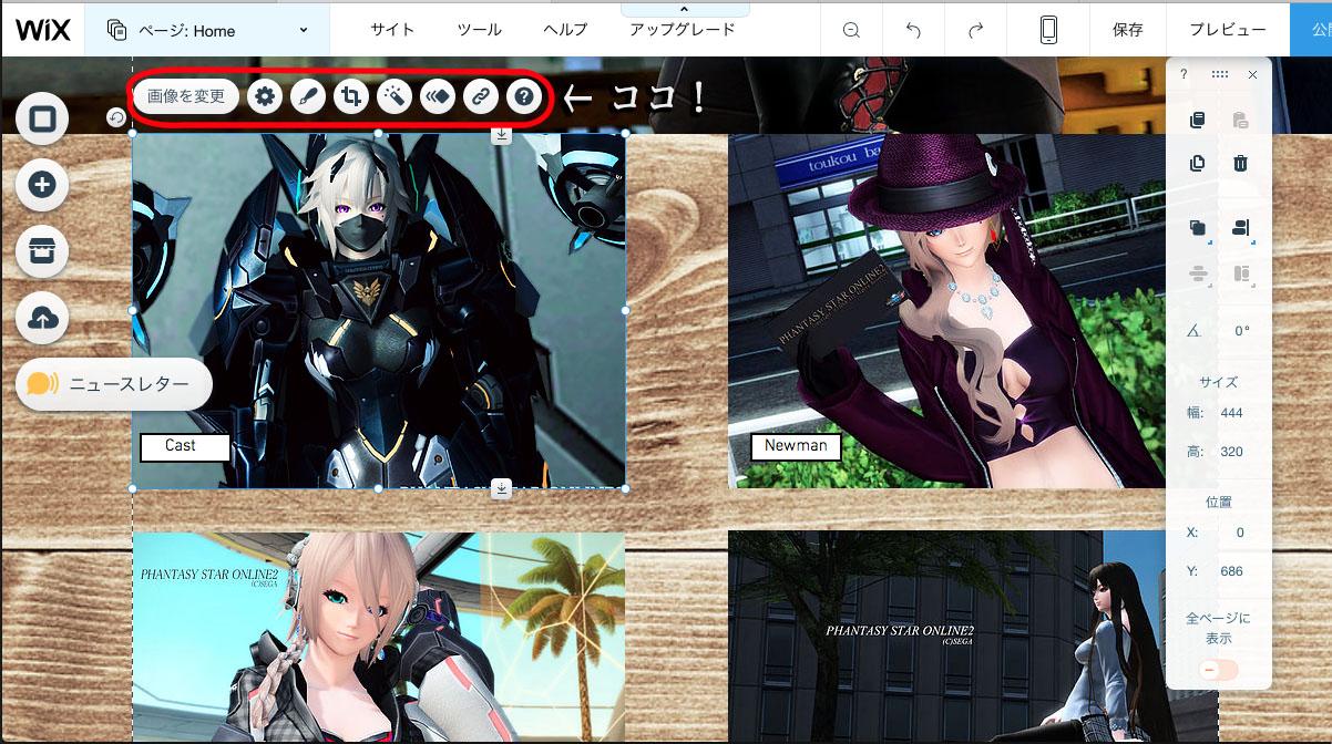 スクリーンショット32.jpg