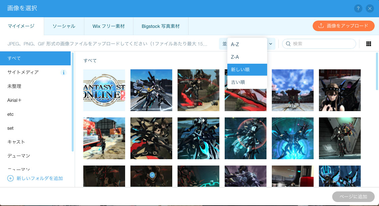 スクリーンショット51のコピー.jpg