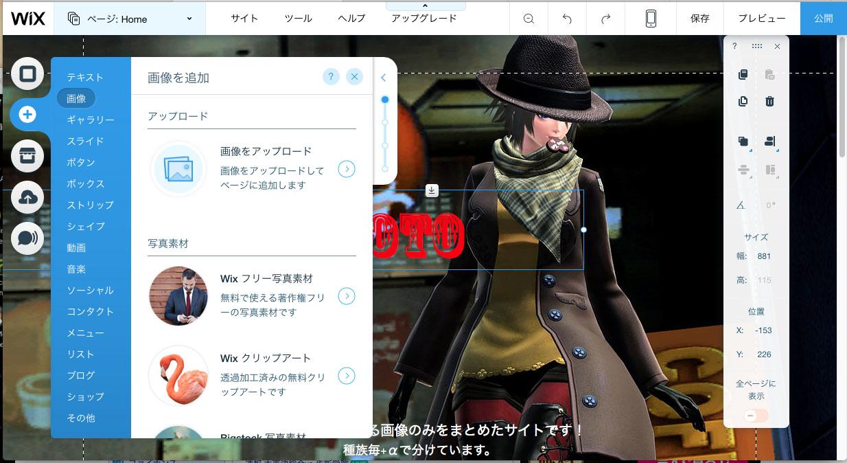 スクリーンショット52のコピー.jpg
