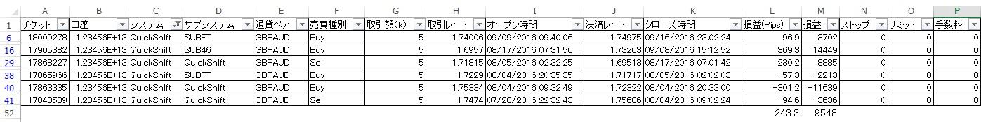 20160922_Quickshift.jpg