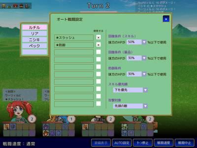 SS20160830_03.jpg