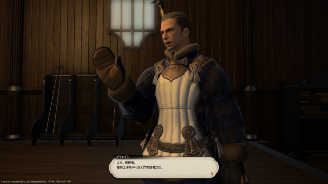 s_ffxiv_20160424_013932.png