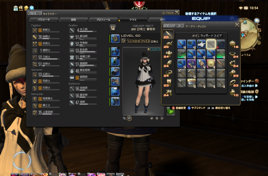 s_ffxiv_20160424_014150.png