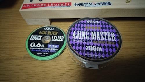 20160709213745_p.jpg