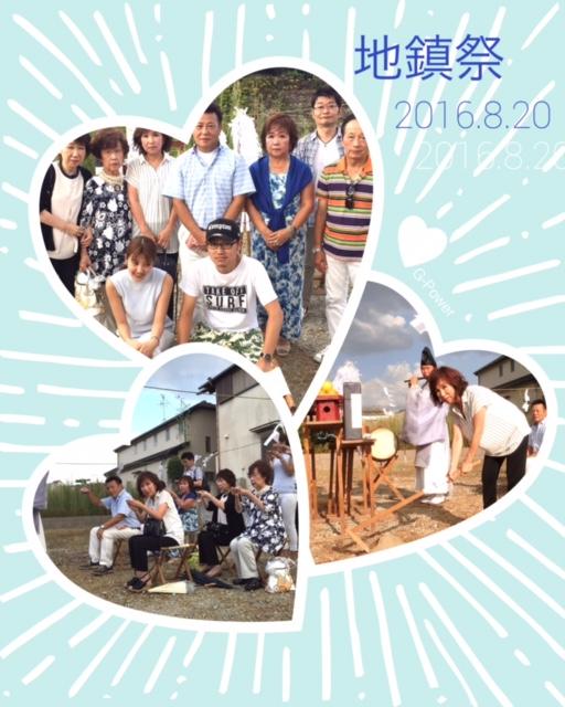 2016諏訪ノ森家