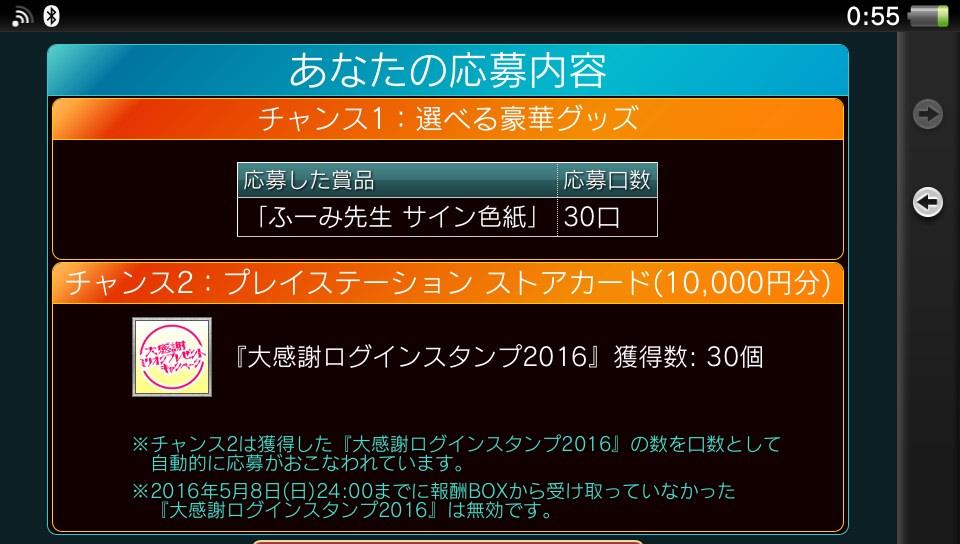 2016060510.jpg