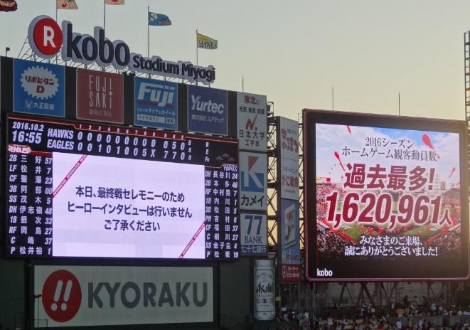 2016100406.jpg