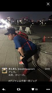 20160430IMG_2055.jpg