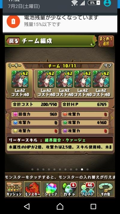 3mfc5sV.jpg