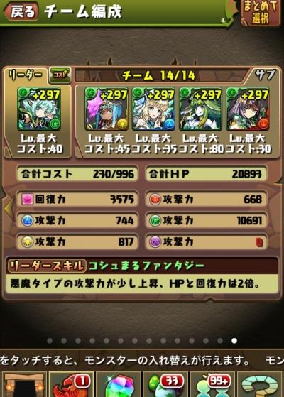 3vPnYKs.jpg