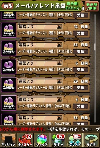 5opDIw3.jpg