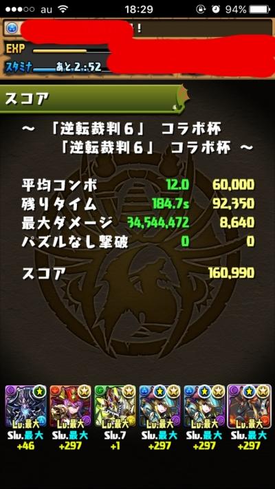 7XkNC18.jpg