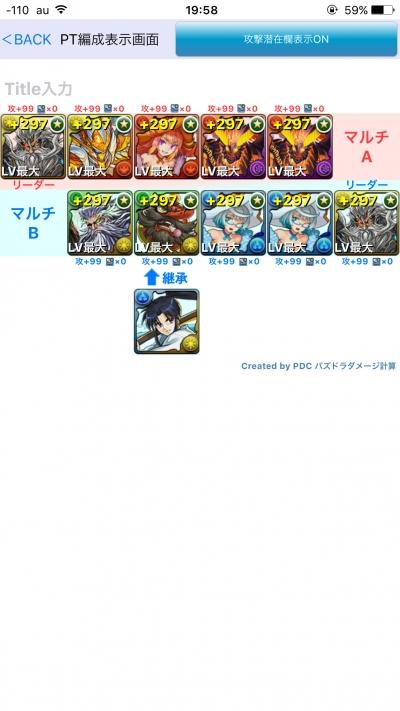 8JQuF8o.jpg