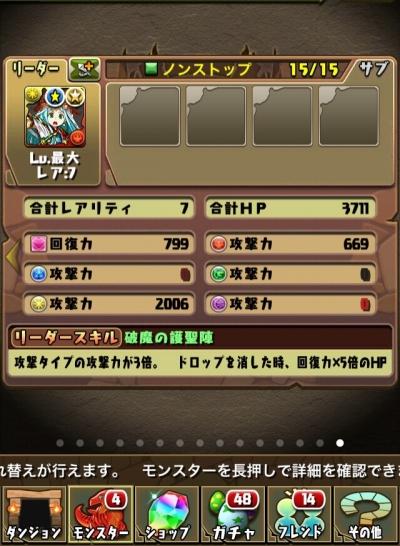 AHLPbn1.jpg