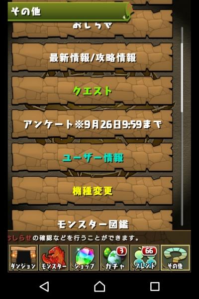 AbnAix6.jpg