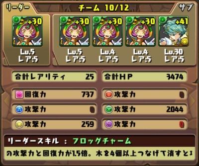 BF2FkKH.jpg