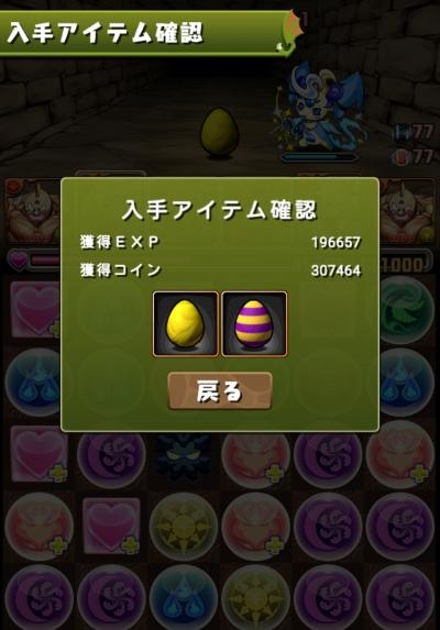 BbGdU7I.jpg