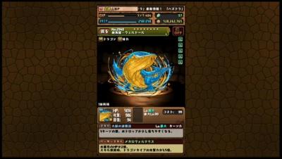 C8su8H6.jpg