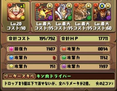 EWqu11Q.jpg