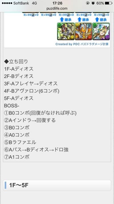 EZxLVF2.jpg