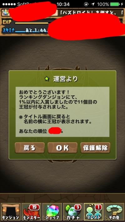 G9VwYWc.jpg