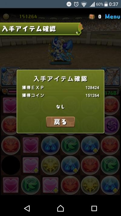 JJddqf2.jpg
