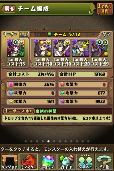 JXc9ZA5.jpg
