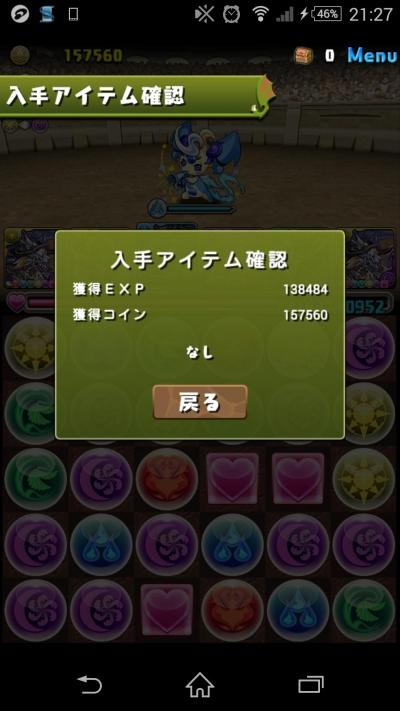 KEEEwrQ.jpg