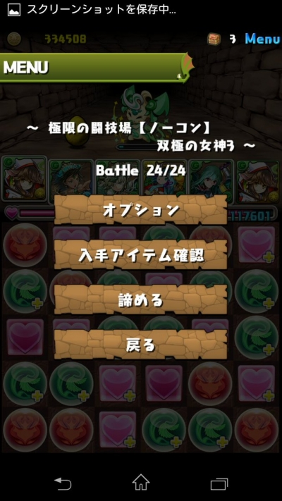 QvbNbMg.jpg