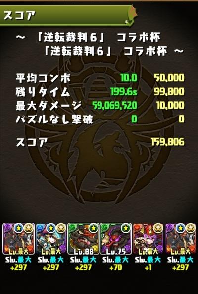 Rq6MMON.jpg