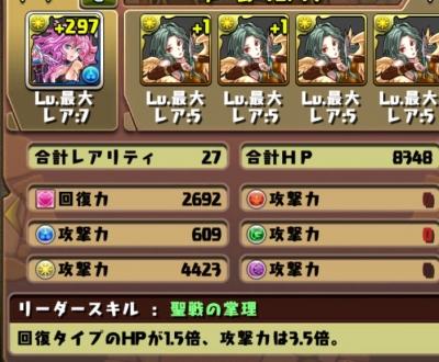 S7Gl4rW.jpg