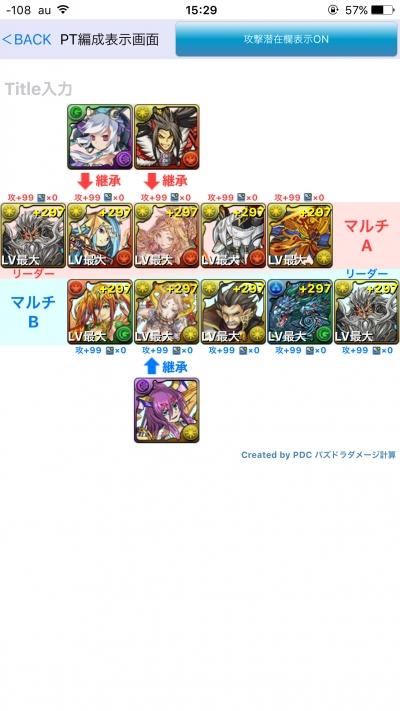 SNEZQ2C.jpg