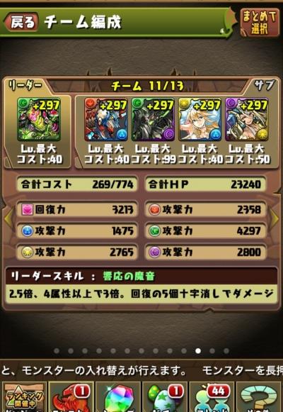 Sh6U32o.jpg