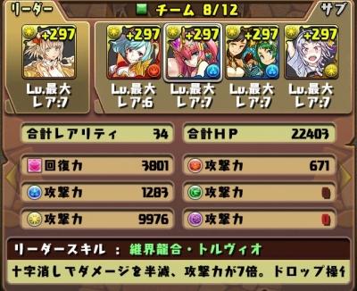 T4HsR3K.jpg