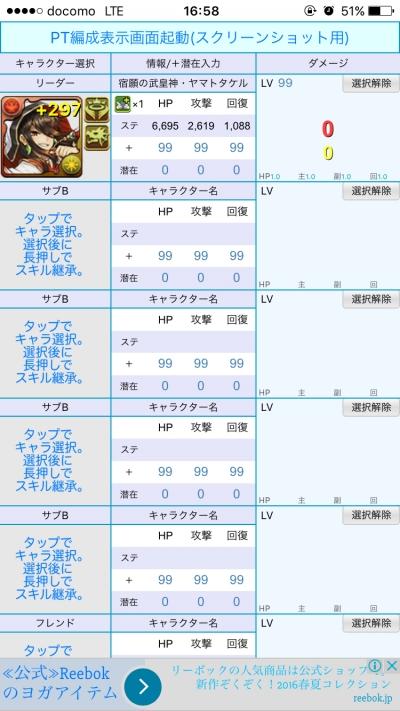 X8yam7w.jpg